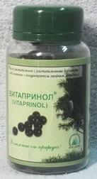 Витапринол (капсулы)