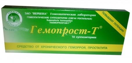 Гемопрост Т