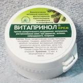 Витапринол, крем, 50 г