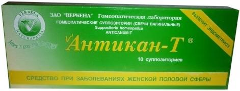 Антикан Т (10шт)