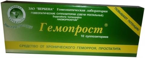 Гемопрост