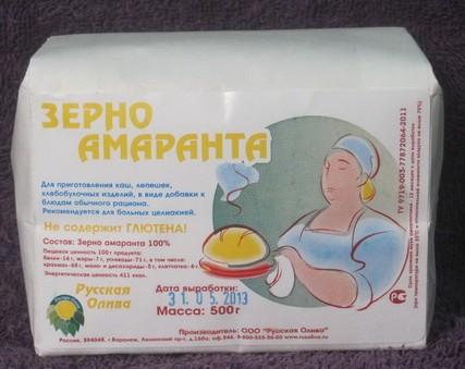 Зерно Амаранта (500г)