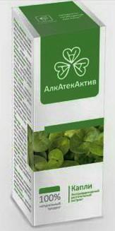 АлкАтекАктив (50мл)
